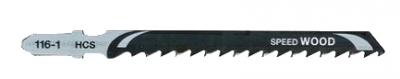 DEWALT Stichsägeblatt Länge 188/155 mm